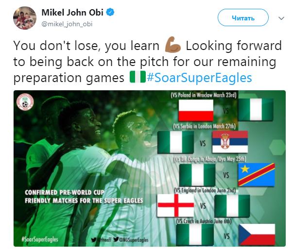 The Super Eagles